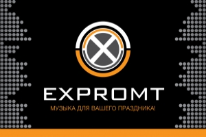Die Musikband Expromt
