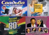 russische Musik, CD, MP3, DVD aus Horn-Bad Meinberg in NRW